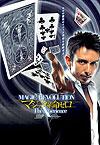 MAGIC REVOLUTION マジック革命「セロ」 The Xperience JAPAN TOUR 2007