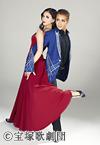 宝塚歌劇 星組 富山公演 ミュージカル・ロマン「琥珀色の雨にぬれて」 ショー・グルーヴ「Celebrity」 -セレブリティー