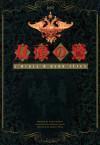 美輪明宏版「双頭の鷲」 パンフレット