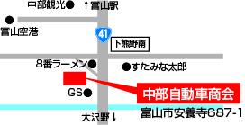 中部自動車商会 マップ