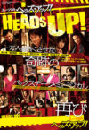 ミュージカル「HEADS UP!/ヘッズ・アップ!」 フライヤー